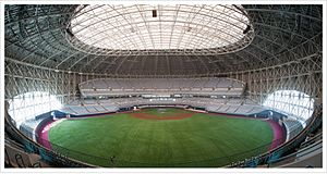 Gocheok Sky Dome - Image: Gocheok Sky Dome interior