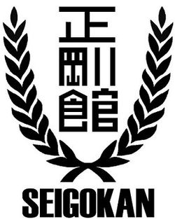 Seigokan Karate organisation in Japan