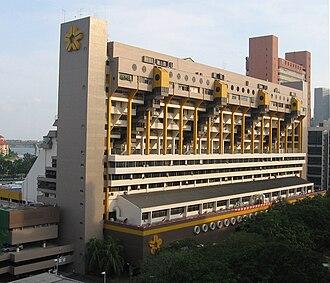 William S.W. Lim - Image: Golden Mile Complex 4, Aug 07