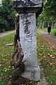 Golzheimer Friedhof, Düsseldorf, Grabmal Johann Friederich Middendorff (2017) (2).jpg
