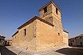 Gomecello, Torre Iglesia Santiago Apóstol.jpg