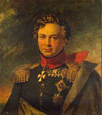 Gorchakov 2 Andrey Ivanovich.jpg