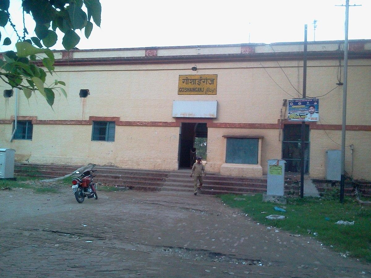 Goshainganj Railway Station