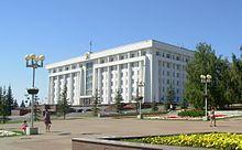 Решения Собрания депутатов Мечетинского сельского поселения