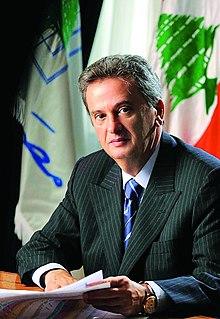 Riad Salamé - Wikipedia