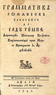 radu tempea � wikipedia
