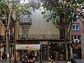 Gran de Sant Andreu 165.jpg