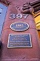 Grange Sard Jr. House, Albany NY-plaque.jpg