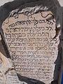 Grave of Patzoynia Ben Attar.JPG