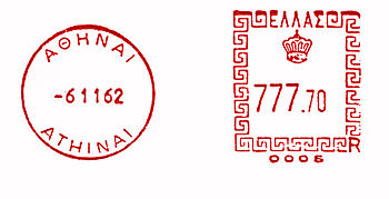 Greece stamp type A7.jpg