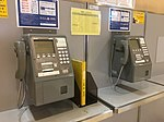 Grey pay phones in Narita Airport - April 01 2019 06-53PM.jpeg