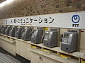 Grey pay phones rows in Shinjuku Station.jpg