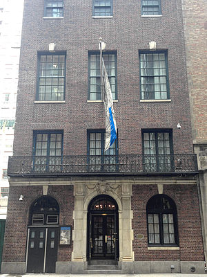 Grolier Club - The Grolier Club's home at 47 East 60th Street