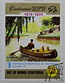 Guinea Ecuatorial Exposicion Mundial Filatelia Espana 75 - 27497701996.jpg