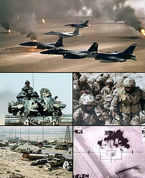 300px-Gulf_War_Photobox.jpg
