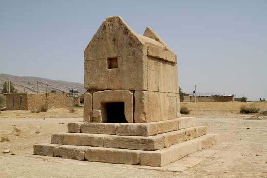 Possible tomb of Cyrus I, known by locals as the Gur-e-Dokhtar. Gur-e Dokhtar.png
