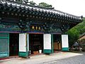 Gwaneumjeon at Girimsa-Gyeongju-Korea-02.jpg