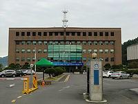 Gwangyang Police Station.JPG