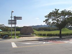 Gyeongju Historic Areas.jpg