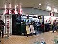HK 上環 Sheung Wan 信德中心 Shun Tak Centre mall morning August 2019 SSG 57.jpg