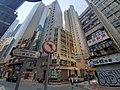 HK 上環 Sheung Wan 蘇杭街 Jervois Street October 2019 SS2 20.jpg