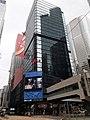 HK 中環 Central 畢打街 Pedder Street Des Voeux Road Central World Wide House October 2020 SS2 01.jpg