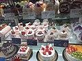 HK 中環 Central 皇后大道中 Queen's Road Central 威享大廈 V Heun Building shop Saint Honor Cake Shop January 2020 SS2 04.jpg