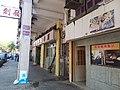 HK 九龍城 Kln City 城南道 South Wall Road January 2021 SSG 05.jpg