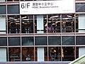 HK 灣仔 Wan Chai Footbridge view 柯布連道 O'Brien Road December 2018 17.jpg