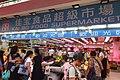 HK 荃灣 Tsuen Wan 川龍街 Chuen Lung Street July 2018 IX2 Kai Bo Food Supermarket.jpg