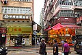 HK 荃灣 Tsuen Wan 眾安街 Chung On Street July 2018 IX2 shops 08.jpg