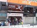 HK Bus 101 view 灣仔 Wan Chai August 2018 SSG 24.jpg