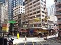 HK Bus 101 view 灣仔 Wan Chai August 2018 SSG 27.jpg