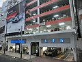 HK Causeway Bay 36 Leighton Road H & S Building May-2014 ZR2 Mercede-Benz showroom May-2014.JPG