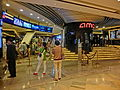 HK Central Pacific Place AMC cinema visitors June-2013 (2).JPG