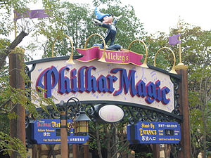 Hong Kong Disneyland Mickey's Philharmagic The...