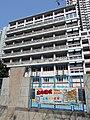 HK MaOnShanLingLiangPrimarySchool.JPG