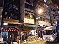HK SSP 深水埗 Sham Shui Po 大南街 Tai Nan Street night May 2018 LGM 03.jpg