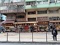 HK SYP 西環 Sai Ying Pun 德輔道西 Des Voeux Road West 11am April 2020 SS2 25.jpg