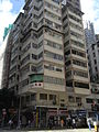 HK Sai Ying Pun Des Voeux Road West facade 標準大廈 Piu Chun Building 水街 Water Street.JPG