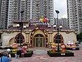 HK Shatin 史諾比開心世界 Snoopy's World view 沙田中心 Shatin Centre facade n City Hall May-2016.JPG