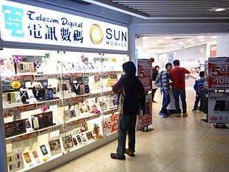 Sun Mobile - SUN Mobile store in Choi Yuen Estate.
