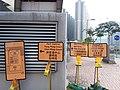 HK TKL 調景嶺 Tiu Keng Leng 景嶺路 King Ling Road 翠嶺路 Chui Ling Road signs February 2019 SSG 01.jpg