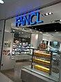 HK Tai Po Mega Mall 大埔超級城 shop Fancl Jan-2013.jpg