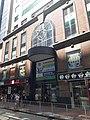 HK WAN CHAI 303 HENNESSY ROAD U-Select Supermarket Hip Shing Hong OCTOBER 2020 SS2.jpg