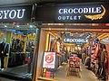 HK Wan Chai Road night clothing shop BeYou n Crocodile name sign Jan-2014.JPG