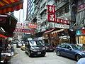 HK Wan Chai Road north.jpg
