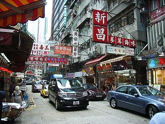 Wan Chai Road - Wan Chai Road.