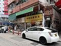 HK YMT 油麻地 Yau Ma Tei 廣東道 Canton Road to Waterloo Road shop n buildings March 2020 SS2 10.jpg