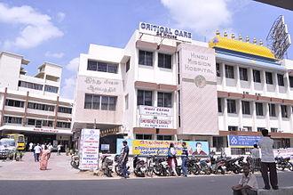 Hindu Mission Hospital, Chennai - Hindu Mission Hospital